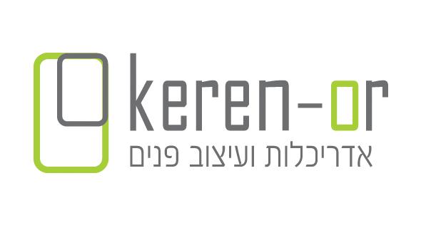 keren-or logo3]