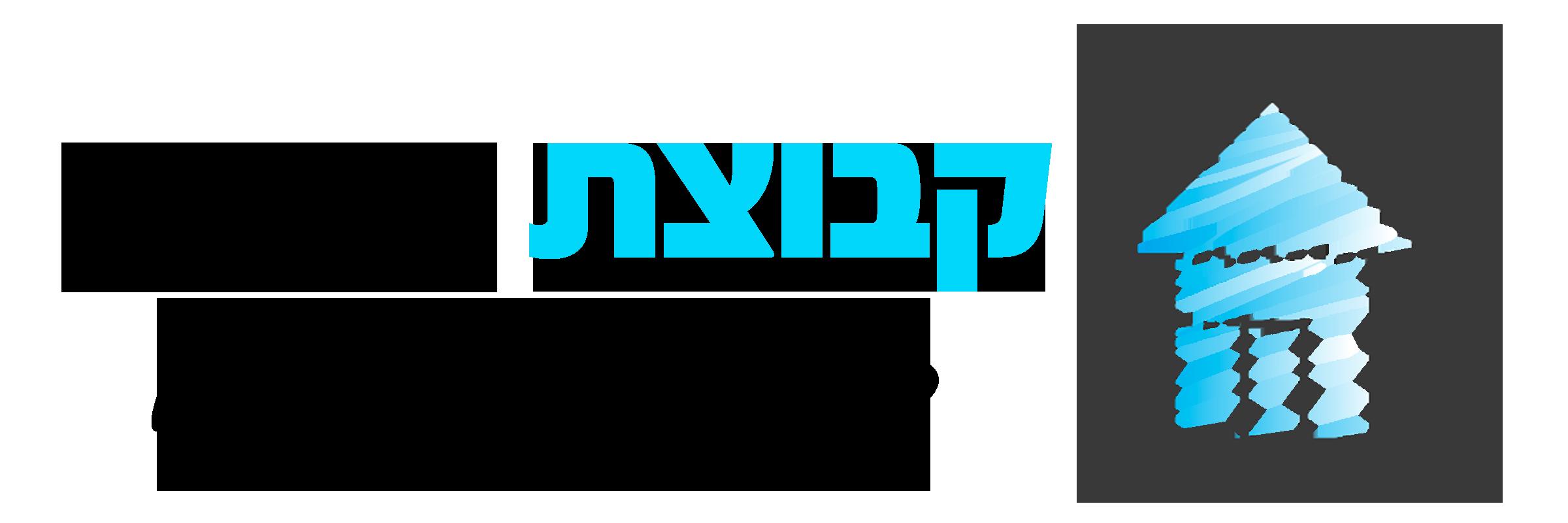 shakir-logo-horizontal