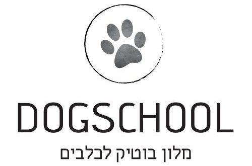 logo_DogSdhool-2